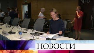 Российское антидопинговое агентство восстановлено в правах.