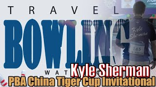Travel Bowling - Watch PBA Bowling Game 2019 Kyle Sherman