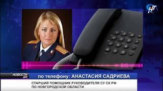 Региональной полицией и ФСБ выявлен факт мошенничества в особо крупном размере