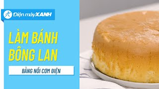 Cách làm bánh bông lan bằng nồi cơm điện | Điện máy XANH