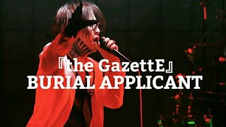 The GazettE 『BURIAL APPLICANT』LIVE