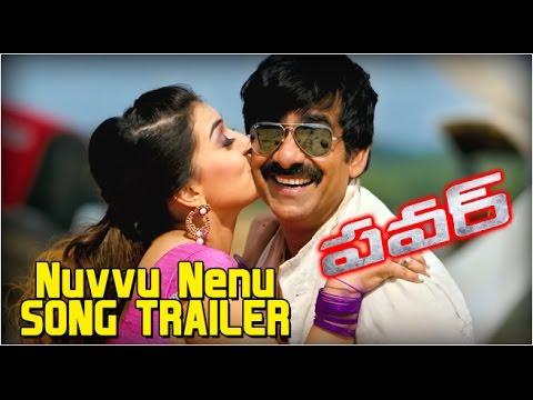 Power Songs - Nuvvu Nenu Song Trailer - Ravi Teja, Hansika, Regina Cassandra