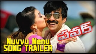 Power Telugu Movie Song Trailers - Nuvvu Nenu Song - Ravi Teja, Hansika, Regina Cassandra