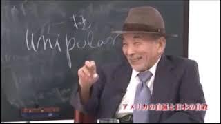 ネトウヨに悲報【日本人は中国人の奴隷になる準備を始めている!】(日本人の遺伝子に刻み込まれた権力者への服従精神) 西部邁×伊藤貫