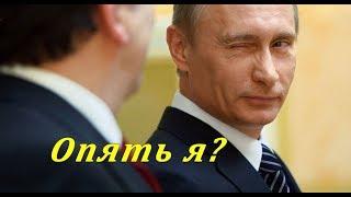 Финские СМИ: Путин заказал истерику Терезы Мэй и всей Великобритании