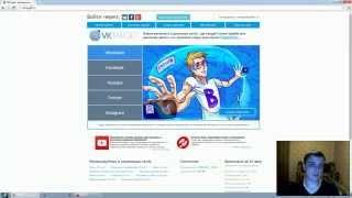 VKTARGET Заробіток вконтакті і фейсбуці