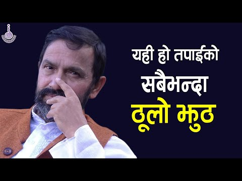 WAY TO ENLIGHTENMENT | DAY - 18  || Dr.Yogi Vikashananda | Manokranti | 2021