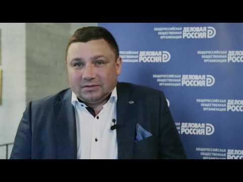 Поздравление с 15-летием «Деловой России». Николай Алексеенко.