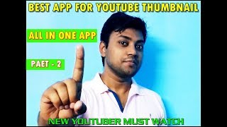 JI TECHNO - मुफ्त ऑनलाइन वीडियो