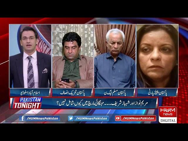 Live : Program Pakistan Tonight With Sammar Abbas   22 Oct 2021   Hum News