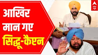 Top morning headlines of the day   23 July 2021