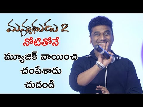 Devi Sri Prasad At Manmadhudu 2 Movie Pre Release Event