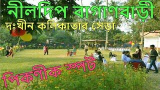 Picnic Spots in & near Kolkata, best Picnic Spot Baruipur - Neeldeep Garden