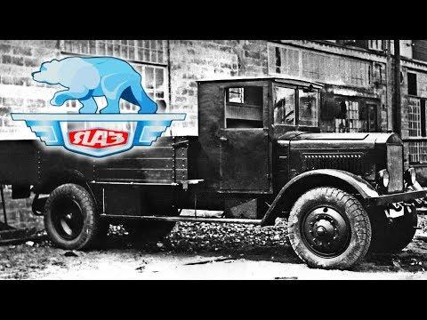 Тяжелые грузовики ЯГ-5.Грузовики СССР [АВТО СССР]