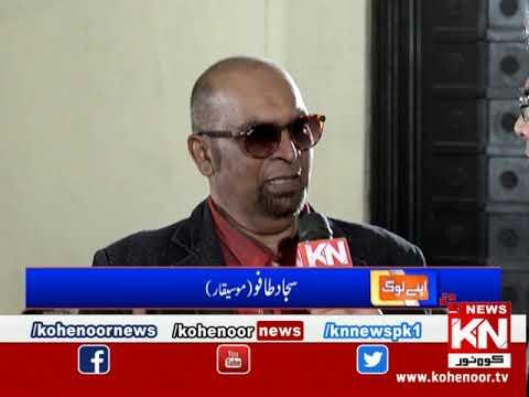 Apne Loog 06 January 2021 | Kohenoor News Pakistan