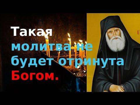 Молитвы для уменьшения зла и