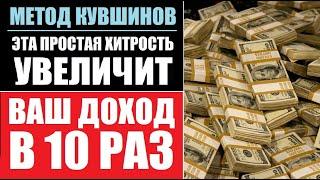 Финансовая грамотность и личные финансы: Метод 6 кувшинов и семейный бюджет