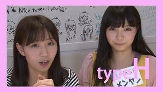 第63巻 typeH 食レポート対決!表現力ナンバー1決定!!