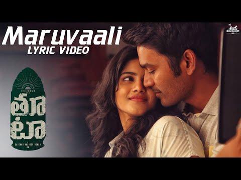 Maruvali Song From Thoota