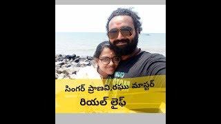 Choreographer Raghu Master And Singer Pranavi Acharya | Celebrity  Real Life | Tollywood Real Couple