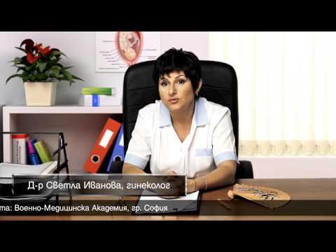 Какви лекарства безплатни диабетици пут
