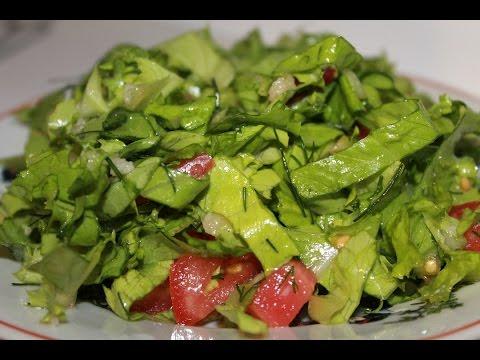 Салат из салата.Летний салат из салата и помидор, такого Вы не пробовали!