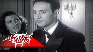 تحميل و مشاهدة Eishet El Falah - Mohamed Abd El Wahab عيشه الفلاح - محمد عبد الوهاب MP3