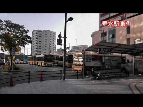 デジタルサイネージ 垂水駅