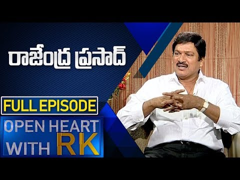 Actor Rajendra Prasad | Open Heart With RK | Full Episode | ABN Telugu