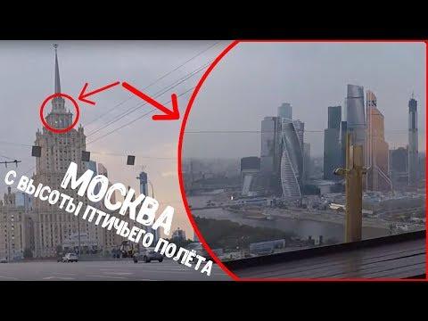"""Топ-20 достопримечательностей Москвы-2018. Арбат, смотровая площадка гостиницы """"Украина"""""""