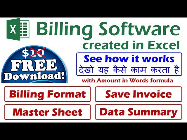 Download Free Excel Billing Software | Auto save invoice in excel | Excel Macro