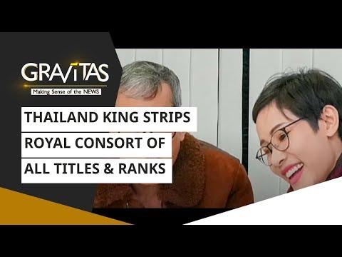 Gravitas: Thailand King Strips Royal Consort Of All Titles & Ranks