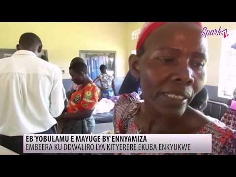 Eddwaliro ly'e Kityerere e Mayuge liri mu mbeera mbi