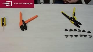 Пресс-клещи ПК-22БМ+ (НАБОР) ШТОК от компании VL-Electro - видео