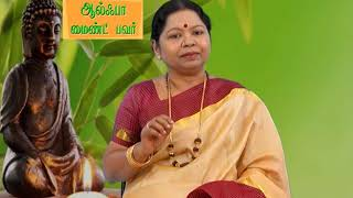 Guruji's Talk in Pothigai TV