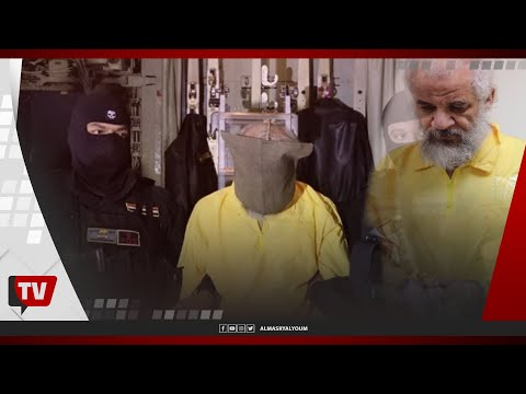 سقوط المشرف المالي لتنظيم داعش