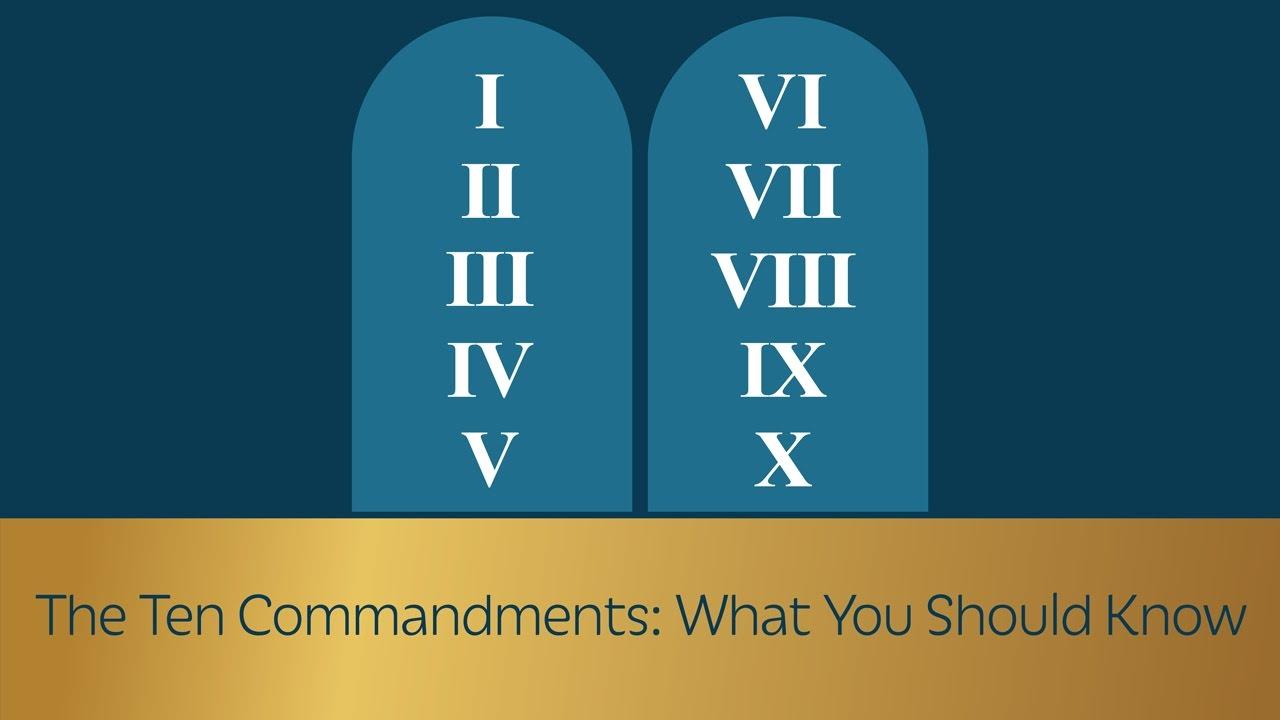 تفسير الوصايا العشر