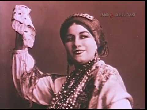 Лидия Русланова (1 фильм) (1992)