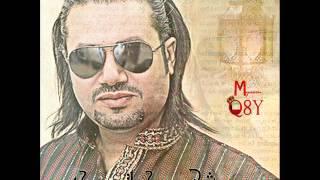 اغاني حصرية شهر رحمة و خير - حمود ناصر 2013 تحميل MP3