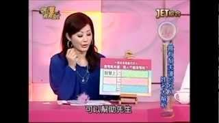 吳美玲姓名學分析-最有幫夫運的女人