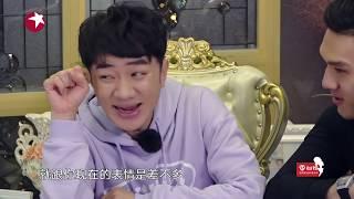 王祖蓝眼睛瞪得像铜铃 阿姨瞒着家人买了套房子 |《亲爱的来吃饭》Darling,Mealtime EP11【东方卫视官方频道】