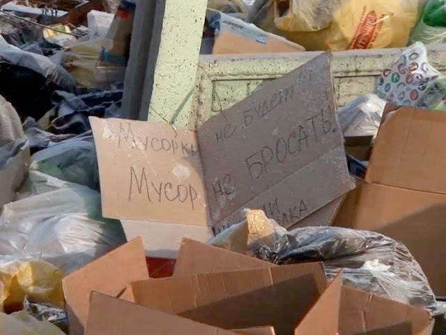 Частный сектор обрастает мусором
