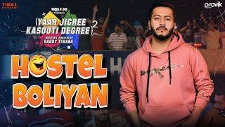 Hostel Boliyan Song Lyrics in English – Pukhraj Bhalla