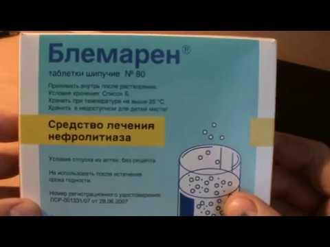 Prosztatagyulladás és ananizmus