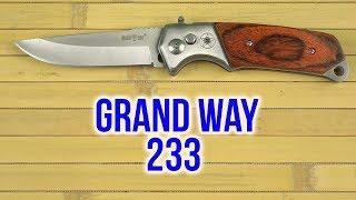 Grand Way 233 - відео 1