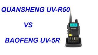 Baofeng клонировали! Клон лучше оригинала! Quansheng UV-R50