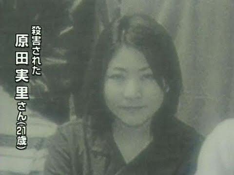 【未解決事件】茨城大女子大生殺人事件(平成16年)謎のメモ『出掛けてくる』※2017年9月2日追記 容疑者逮捕です