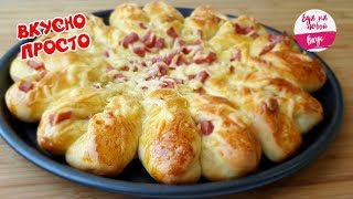 Пицца или Лепешки в духовке? (Просят добавки!) Вкусно, просто и быстро