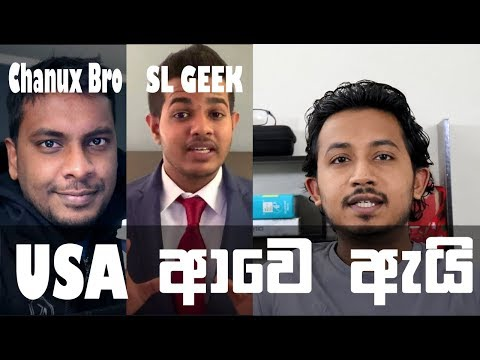 why-chanux-bro--sl-geek-came-to-usa---educational-discussions-episode-12