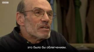 Инженер в Джонстауне: Трамп вернет работу и дружбу с Россией